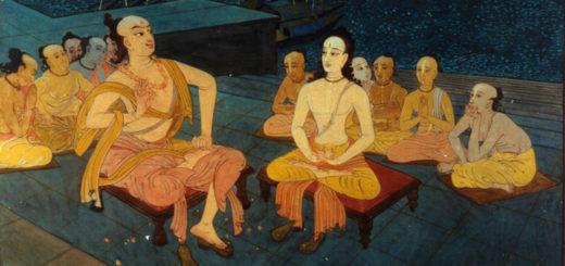 Sri Antaranga Yoga